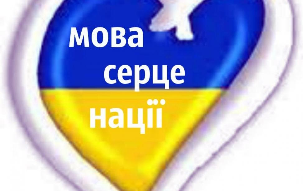 Української стало трохи більше в ресторанах і на транспорті, в медіа незмінно домінує російська (ІНФОГРАФІКА)