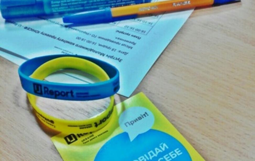В Україні стартує проект U-Report від UNICEF